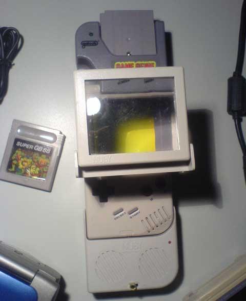thumbnail of The Gaming Setup, a 2007 Flashback